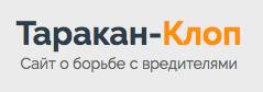 Таракан-Клоп